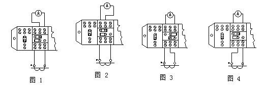 关于电能表联合接线盒安装方法的pk